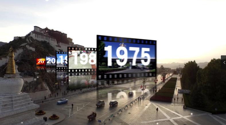 《庆祝西藏自治区成立50周年》宣传片(图1)